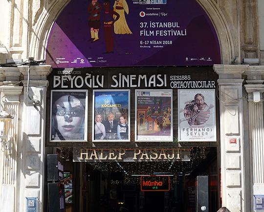 Atlas Sineması'ndan Kadıköy Sineması'na: İstanbul Film Festivali Salonları ve Hikayeleri