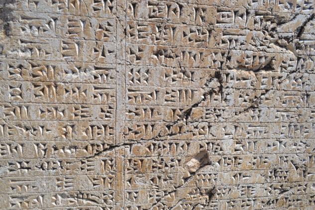 Çivi Yazıları