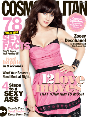 Zooey Deschanel – Cosmopolitan