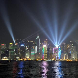 Hong Kong: Gelecekten Bir Şehir