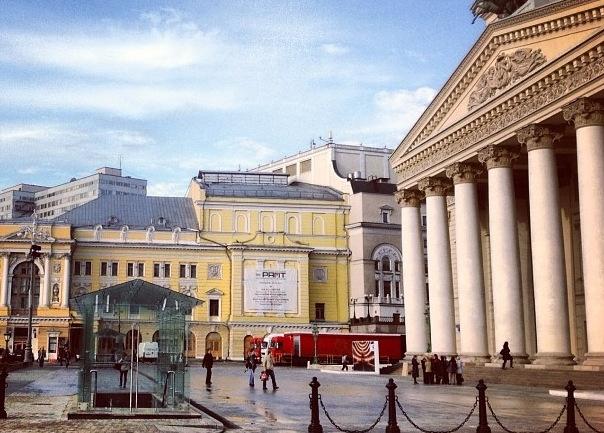 Aniden Moskova: Son Anda Planlanan Bir Tatilden Notlar