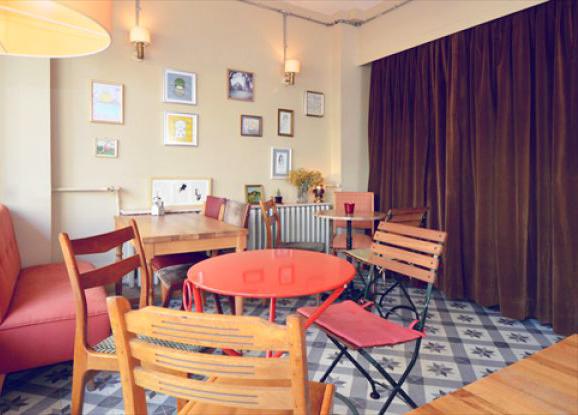yer kafe