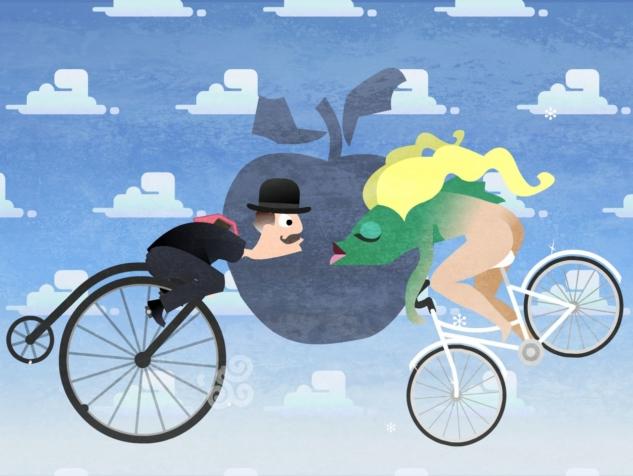 oyunlar – icycle