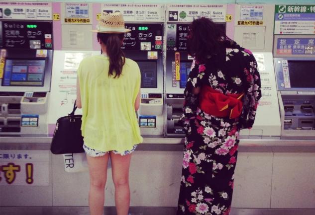 Tokyo: Bildiğimiz Dünyanın Sonu