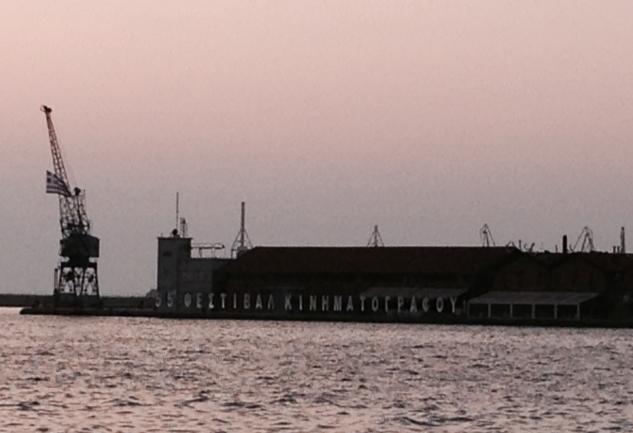 Film Peşinden Karşı Kıyıya: Selanik ve 55. Selanik Film Festivali