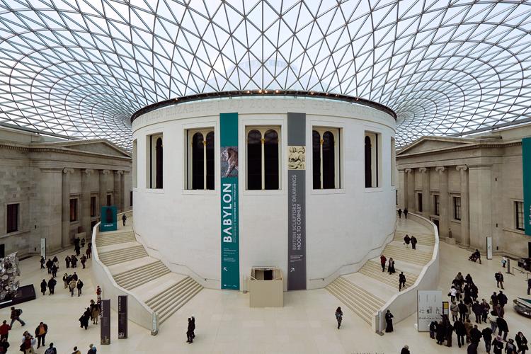 Online Mektep - Londra British Museum Sanal Gezisi