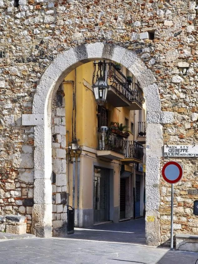 porta catania kemeri