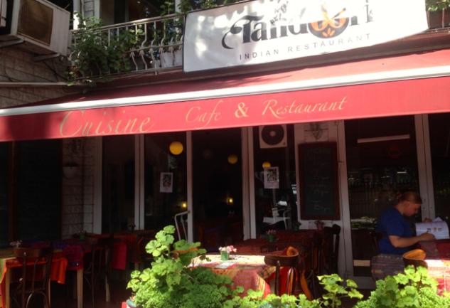 Beşiktaş'ta Bir Hint Restoranı: Tandoori