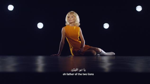 Adel Abidin, Üç Aşk Şarkısı – Three Love Songs
