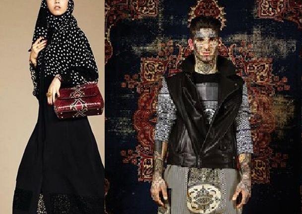 Moda ve İslam: Kapitalizm ve Etik Arasında