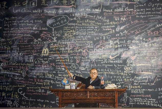 Wang Qingsong'un Kurgularıyla Çin'in Dönüşümü