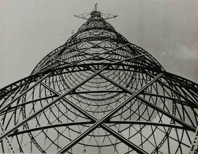 shukov-tower-1536