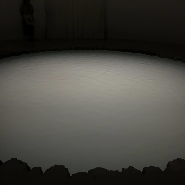 Doug Aitken Sonic Fountain II