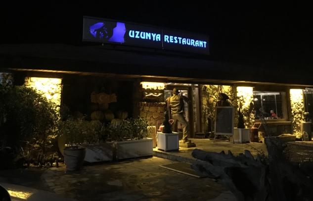 Uzunya Restaurant