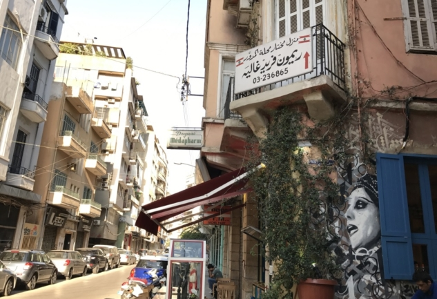 Beyrut: Yüzümüzü Doğuya Çevirmek İçin