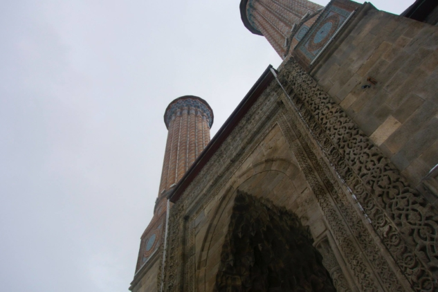 Çift Minareli Medrese