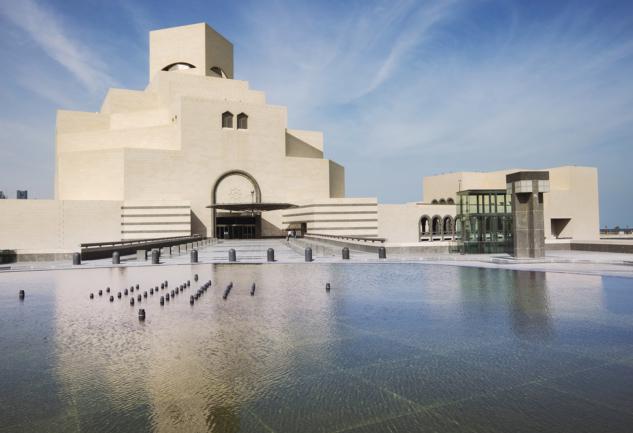 Katar'ın ve İncinin Başkenti Doha'ya Gitmek için Beş Neden