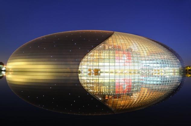 opera binalari – pekin