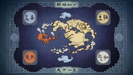 Avatar Dünya Haritası