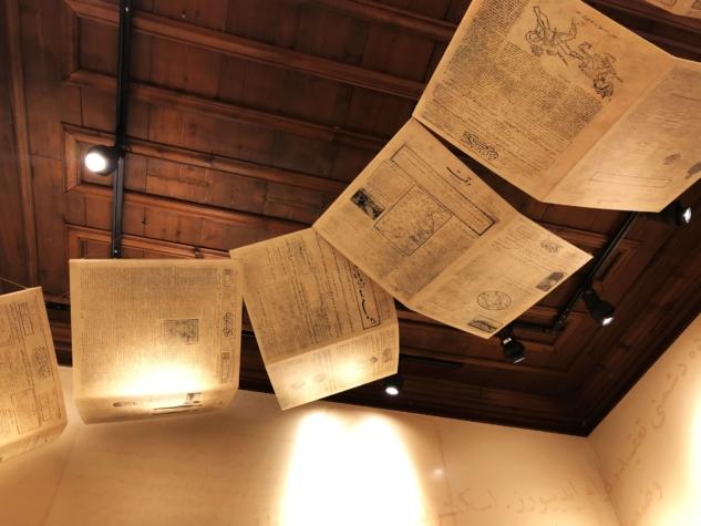 Kurtuluş Müzesi_Eskişehir