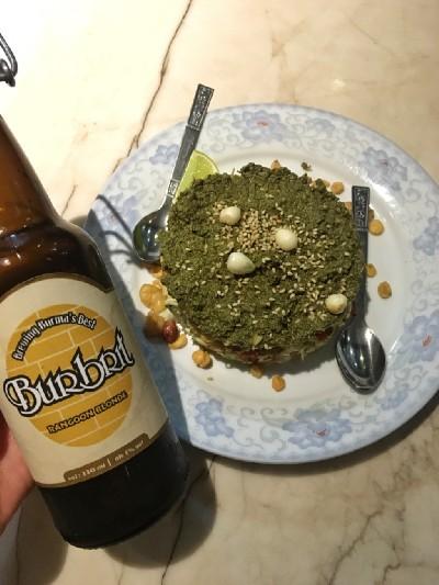Yeşil Çaylı Salata