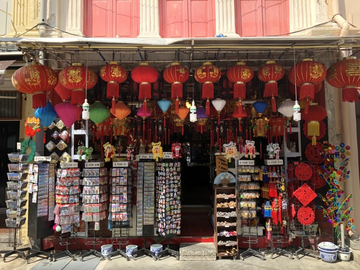 Chinatown | Fotoğraf: Kadir Sayım