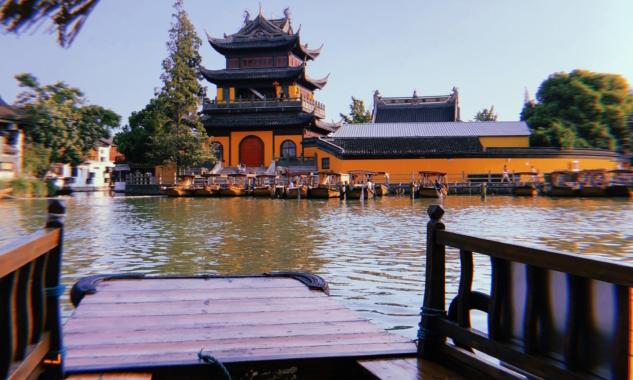 Kezhi Garden'dan Budist Tapınağı'na Gondol Gezintisi
