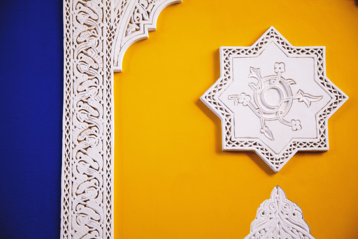 Marakeş, Morocco | Fotoğraf: Unsplash / Ben Ostrower