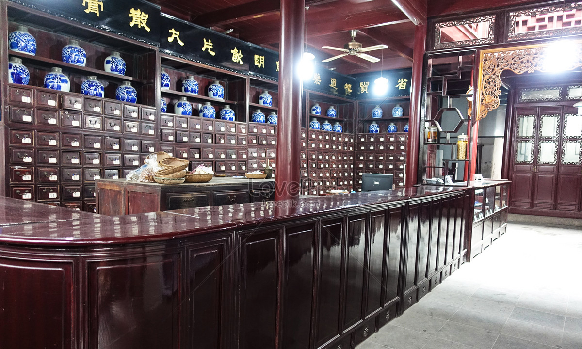 Zhujiajiao Old Pharmacy