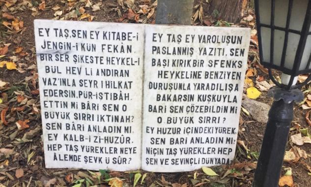 Tevfik Fikret Anıt Mezarı