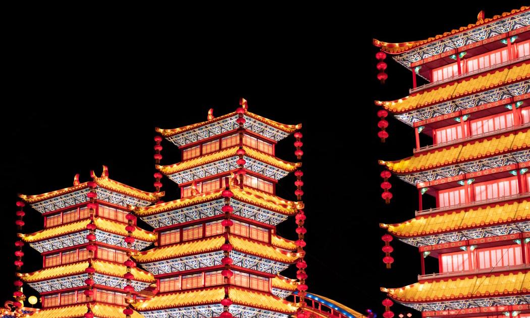 Çin Yeni Yılı