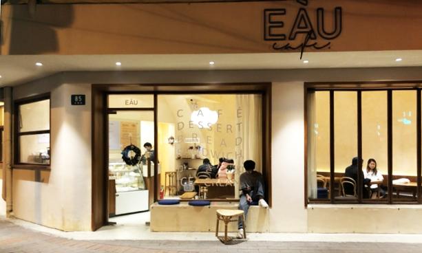 Eau Cafe