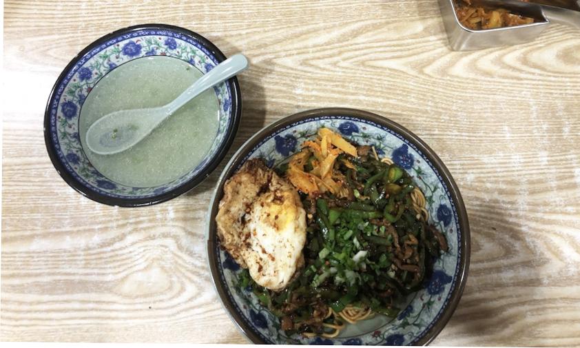 Şanghay Noodle'ları