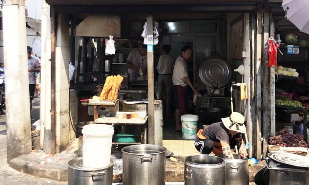 Zhang Ailesi'nin Kahvaltı Yeri