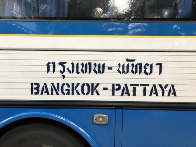 Pattaya'da Otobüs Yolculuğu