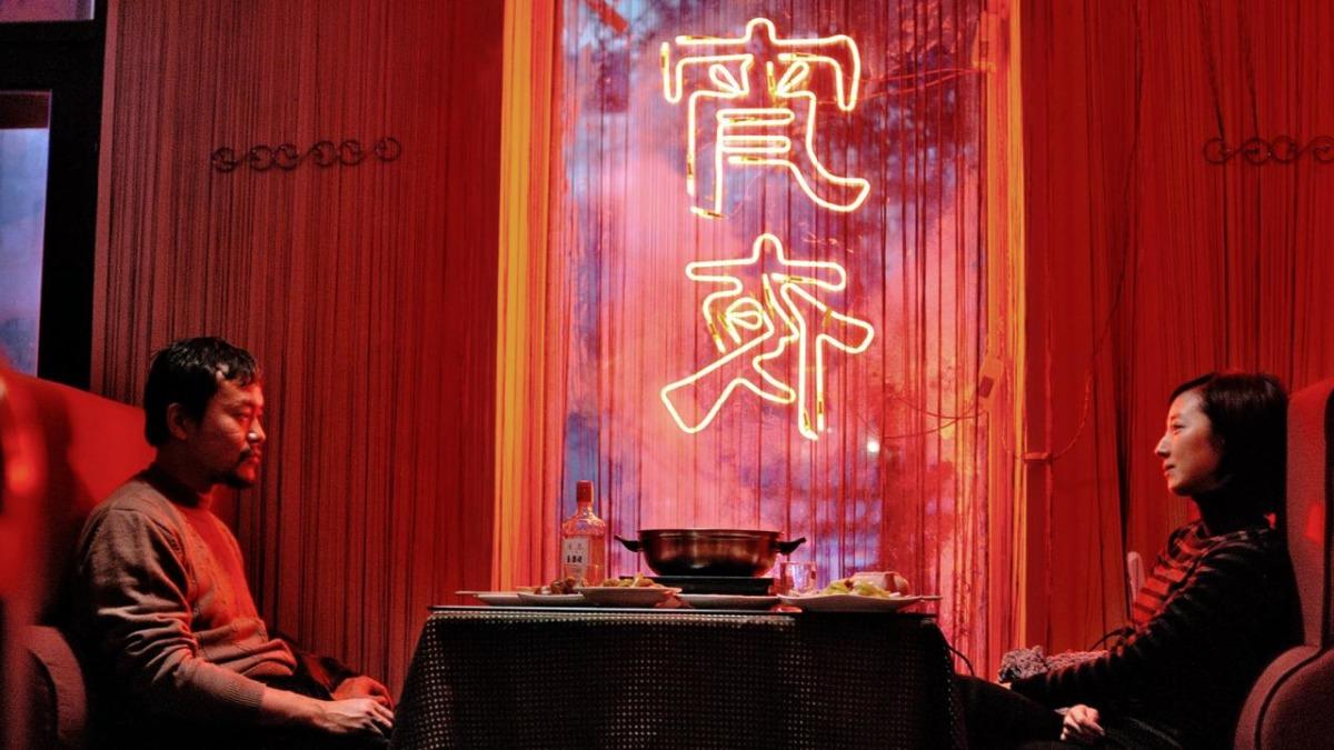 Bai ri yan huo / Black Coal, Thin Ice