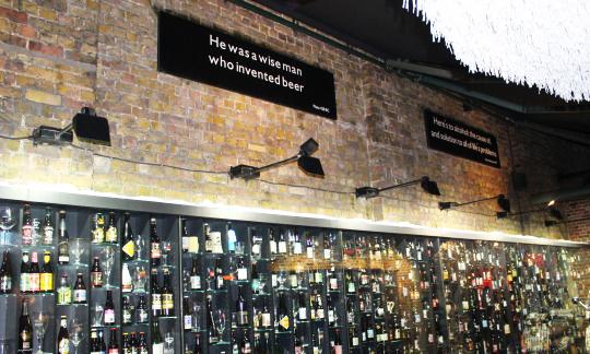 Bira Duvarı