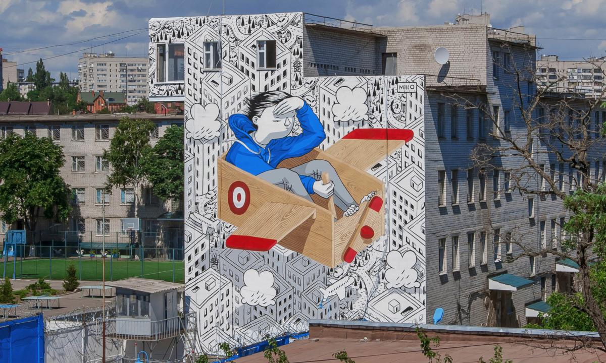 Power of Imagination, Ukrayna