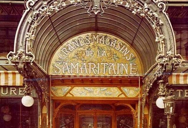 Art Nouveau: Yeni Sanat Akımının Doğuşu ve Gelişimi