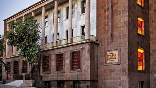 Ankara PTT Pul Müzesi