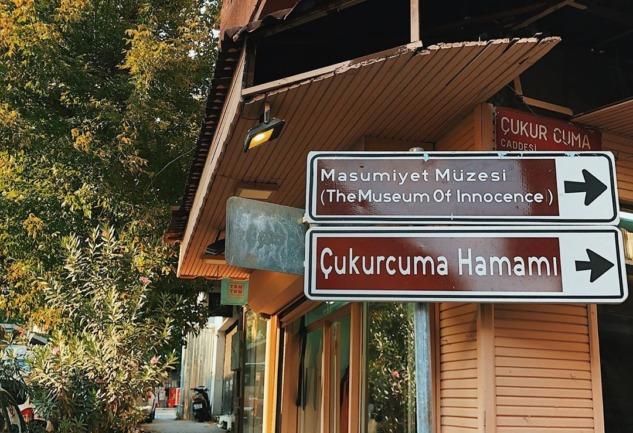 Masumiyet Müzesi: Çukurcuma'nın Kitaptan Fırlamış Müzesi