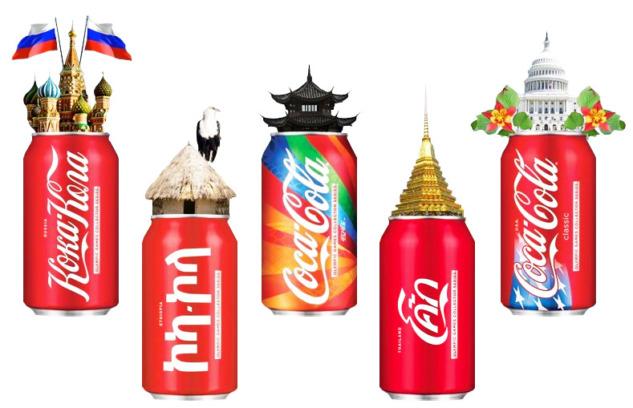 Küresel bir içecek Coca-Cola