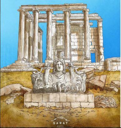 Sarat Projesi: Hedef, Arkeolojik Varlıkların Korunması