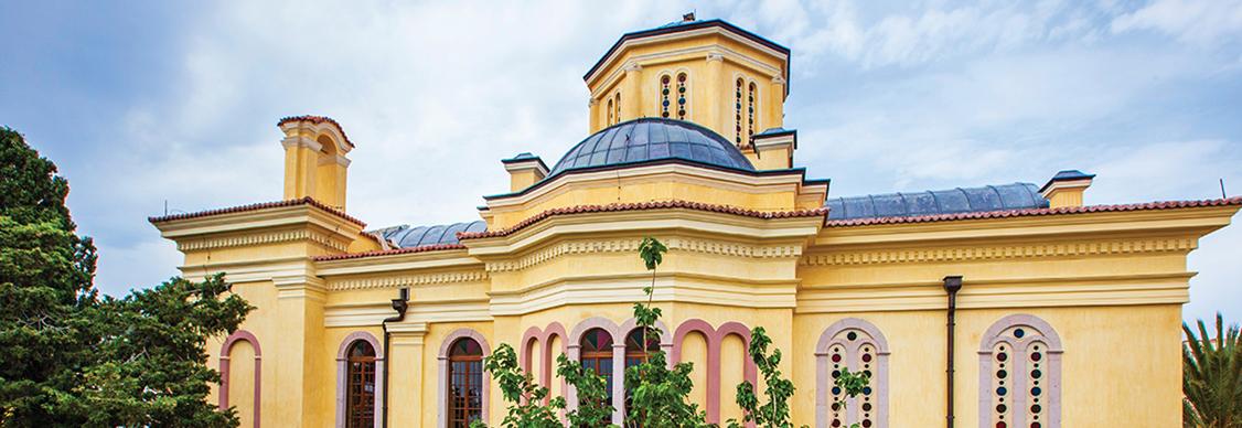 Cunda Taksiyarhis Rahmi Koç Müzesi