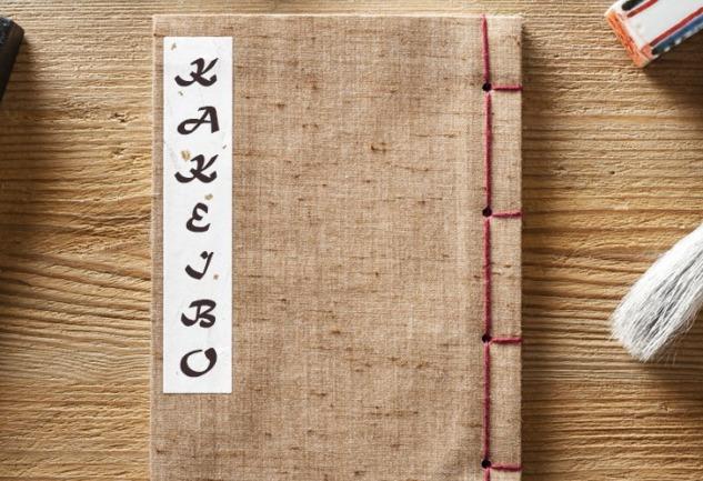 Kakeibo: Japon Bütçe ve Tasarruf Sanatı