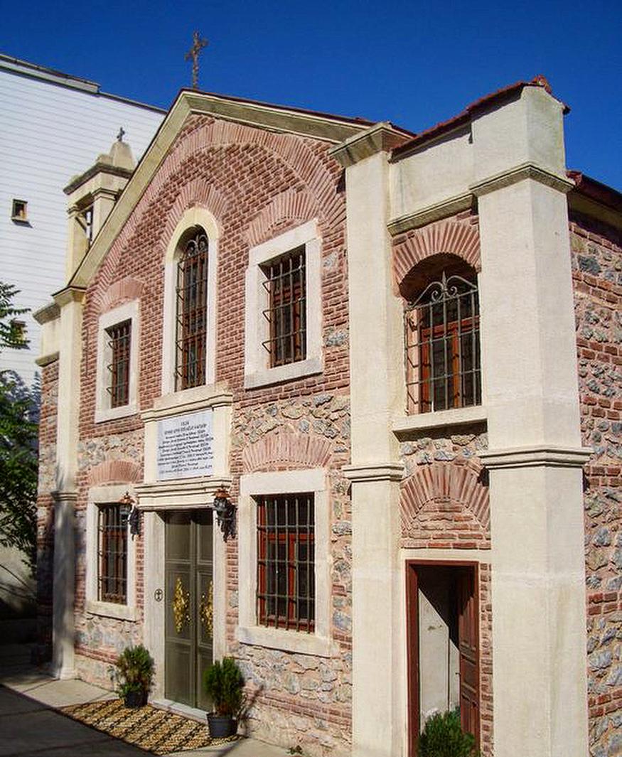 Surp Yerits Mangants Ermeni Kilisesi
