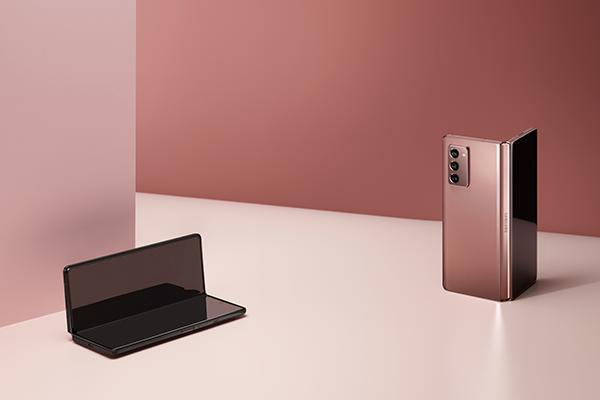 Karşınızda Galaxy Z Fold2: Geleceği Yeniden Şekillendirin!