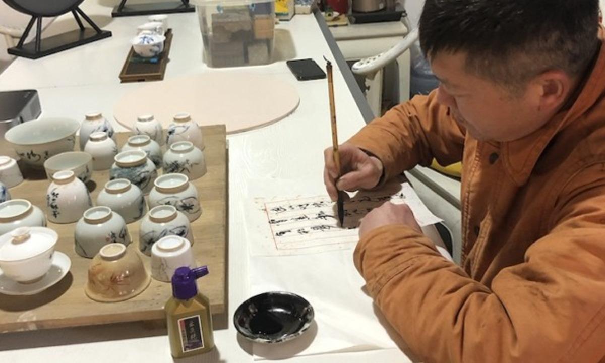 Jingdezhen'de atölyesi olan bir sanatçı