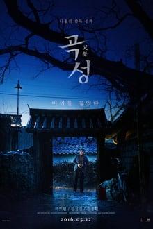 The Wailing: Türlere Sığamayan Bir Korku Filmi