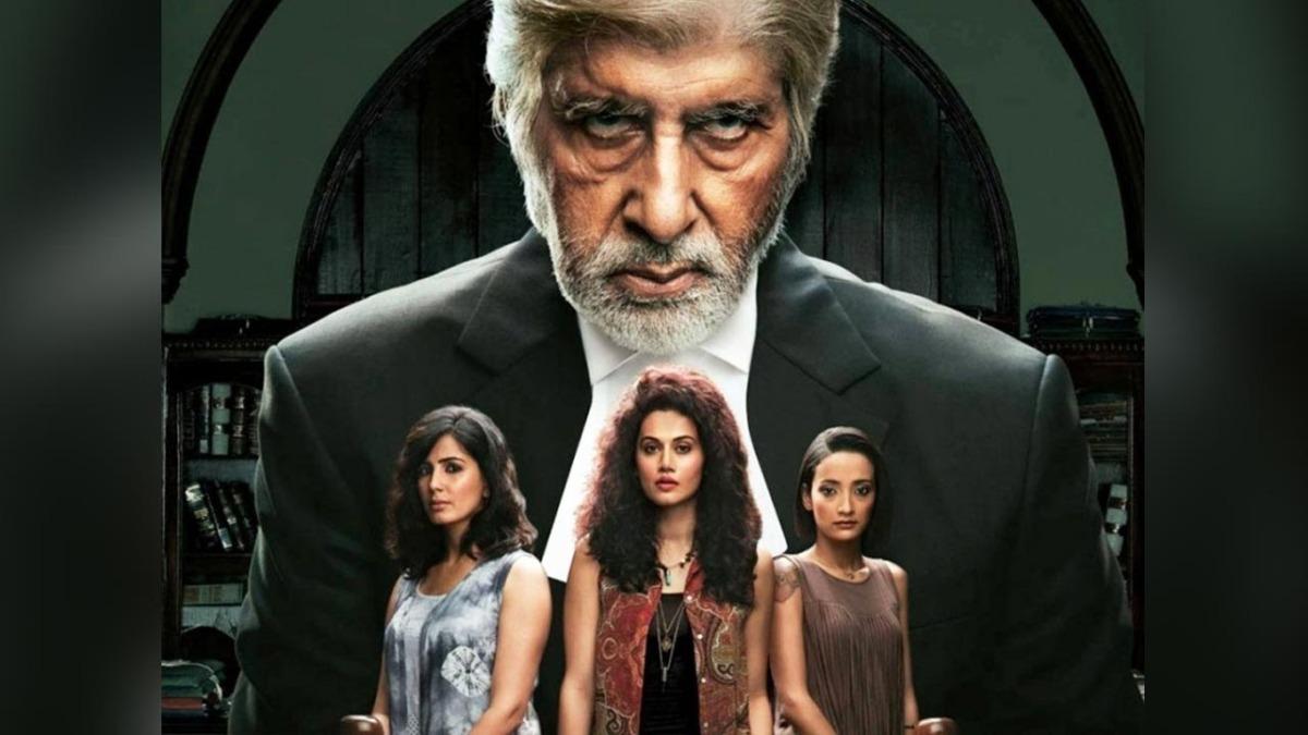 Bollywood Film Önerileri